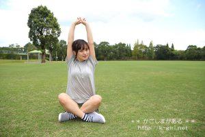 健康の森公園 × Chisato  Part 2