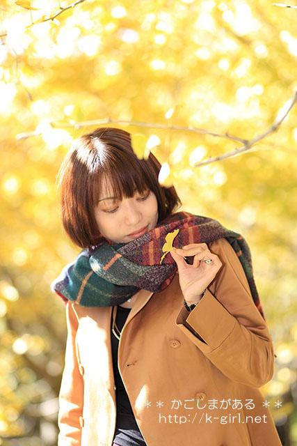 千本イチョウ × Akko  Part 1